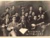 Музыкальный кружок. 1925 год