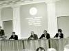 Научно-практическая конференция «Совершенствование  партийного руководства на этапе развитого социализма» (Из опыта работы партийных организаций Поволжья) 18-19 февраля 1986 года