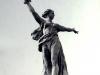 «В героическом Волгограде»