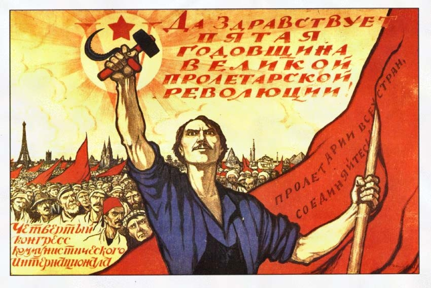 Главными лозунгами нынешнего шествия должны стать требования придания русскому народу статуса государствообразующего